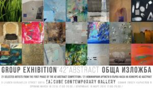 [a] cube - '42 abstract' group exhibition